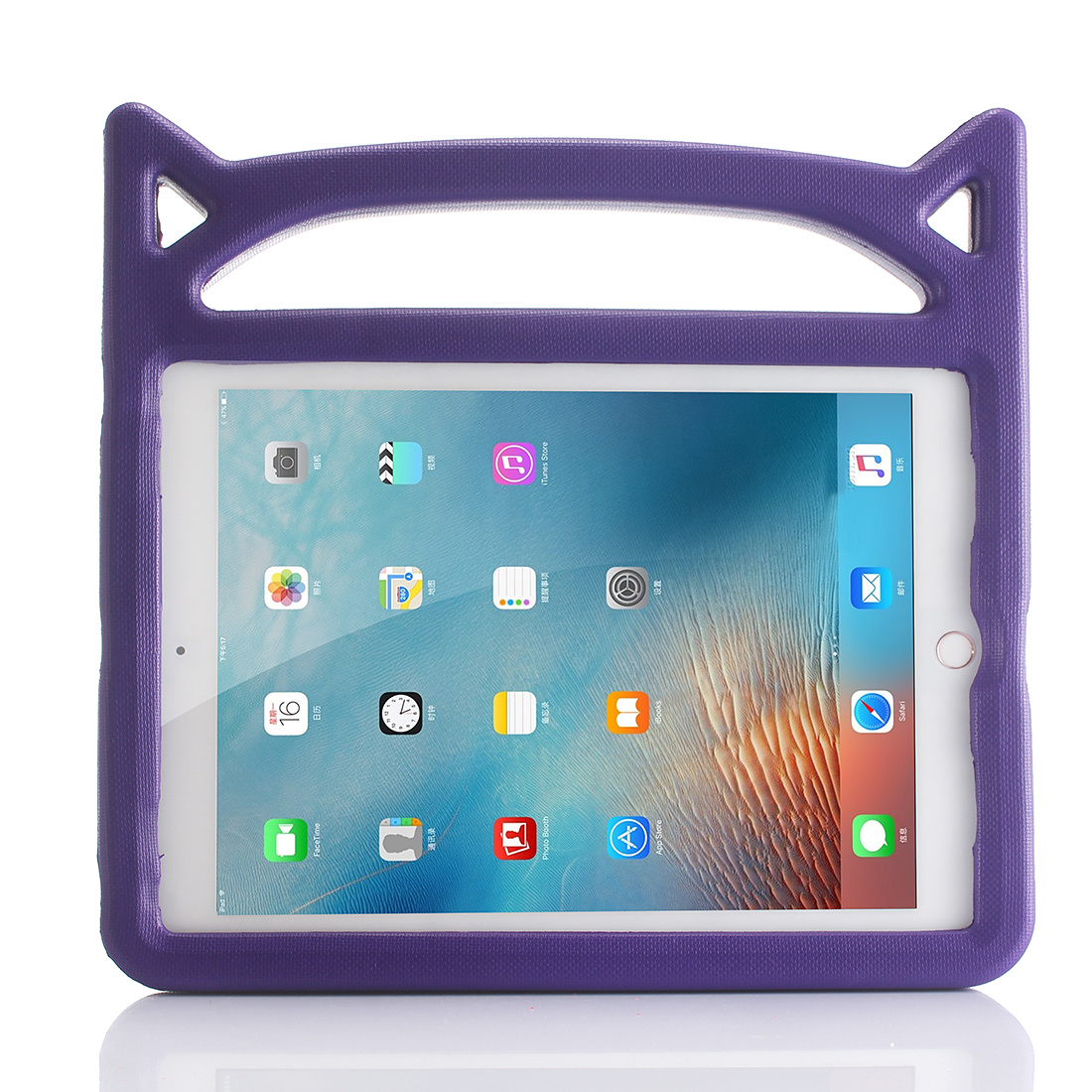 Barnfodral med ställ till iPad Air/Air2/iPad 9.7, lila