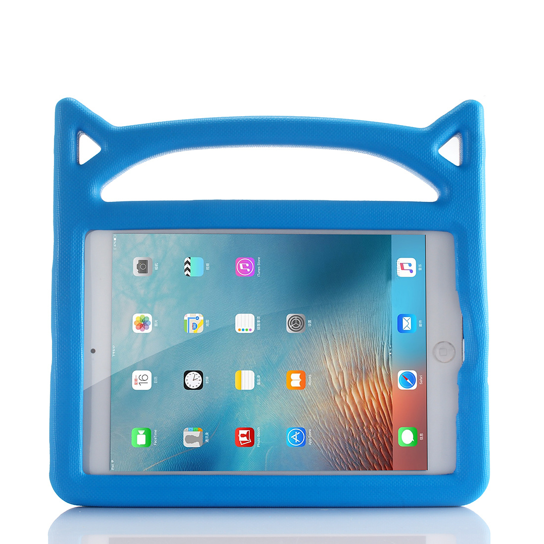 Barnfodral med ställ blå, iPad mini 2/3/4/5