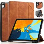DG.MING Retro Style fodral till iPad Pro 11 (2018), brun