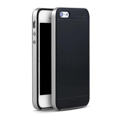 ipaky tpu skal iphone 5 5s se svart silver 04eecdb917c89