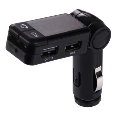 FM‑sändare med Bluetooth och 2st USB‑portar