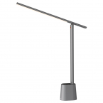 Baseus DGZG-0G Smart Eye sladdlös läslampa, dimbar, LED, 5W, grå