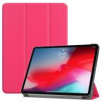 Fodral med ställ, iPad Pro 11 (2018), ljusrosa