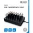 Deltaco USB Laddningsstation, 5xUSB‑A, 1xUSB‑C, PD, 50W