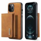 DG. MING M1-serie mobilskal till iPhone 12/12 Pro, brun