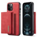 DG. MING M1-serie mobilskal till iPhone 12/12 Pro, röd