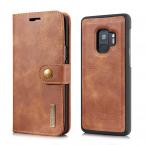 DG.MING fodral med magnetskal & ställ, Samsung Galaxy S9, brun
