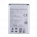 LG BL-52UH batteri