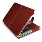 """Fodral för MacBook Pro 15.4"""" A1286, brun"""