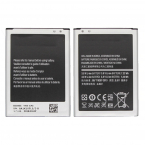 Samsung B500BE batteri