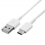 Samsung Original USB till USB-C kabel, EP-DG970BWE, 1m, vit