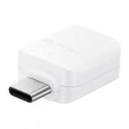Samsung original adapter GH98-41288, USB till USB-C, vit