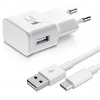 Laddare EP-TA20EWE + EP-DN930CWE USB-C kabel