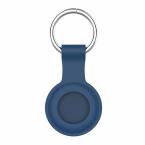 Silikonhållare till Airtags, mörkblå