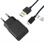Sony UCH20+EC803 original laddare med MicroUSB kabel