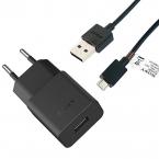 Sony original laddare UCH20 + EC803 micro-USB kabel