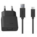 Sony UCH20+UCB30 original laddare med USB-C kabel