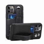 Suteni H12 mobilskal med kortficka och ställ, iPhone 12 Pro Max