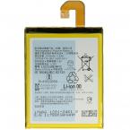 Sony Xperia Z3 batteri, 3100mAh, LIS1558ERPC